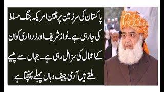 JUI Maulana Fazal U Rahman  Latest Speech  in peshawar 11 01 2019