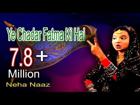 Xxx Mp4 फ़ातमा की चादर Fatma Ki Chadar Ye Chadar Fatma Ki Hai Neha Naaz 3gp Sex