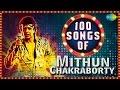 Top 100 Songs Of Mithun Chakraborty , मिथुन दा के टॉप 100 गाने , HD Songs , One Stop Jukebox