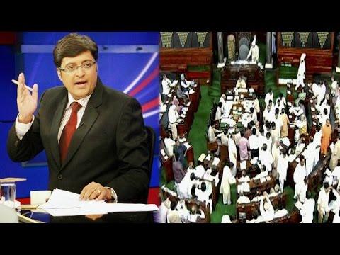 The Newshour Debate: Opposition Blockade In Parliament - Full Debate (22nd Dec 2014)