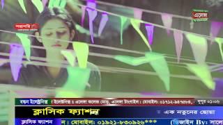 Dil Amar kiso boje na by Elenga Vision Live Request by HD Shohag,Elenga-Tangail