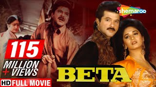Beta {HD} - Anil Kapoor | Madhuri Dixit | Aruna Irani - Superthit Hindi Movie With Eng Subtitles