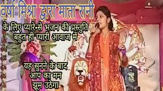 Sacchi hai tu Saccha Tera darbar Mata Raniye & Tali Baja Lena || Raghav thakur