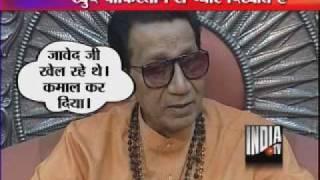 Shah Rukh Deserves Nishaan-E-Pakistan: Bal Thackeray