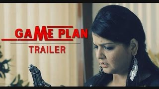 Official Teaser | Game Plan | Bengali Movie | 2016 | Pallavi Chatterjee | Mahesh Thakur