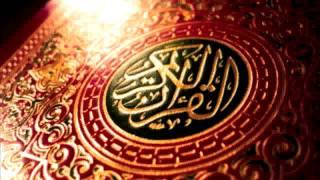 سورة الكوثر - الشيخ محمود خليل الحصري