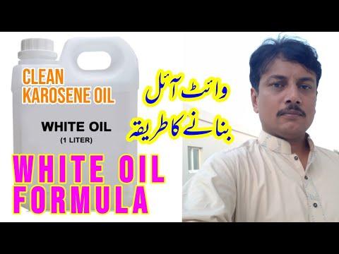 How to Make White Oil ♡ How to Clean Karosene Oil in Urdu Hindi. Small Business Idea.