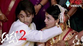 Arya 2 Telugu Movie Parts 9/14 - Allu Arjun, Kajal Aggarwal, Navdeep