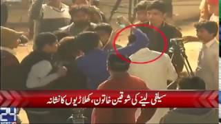 PTI workers misbehave with women in Kasur Jalsa