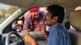 shahri baboo phans gaya | Asghar Khoso | Funny Video