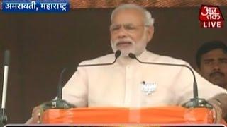 Live: PM Modi's speech at Amravati, Maharashtra