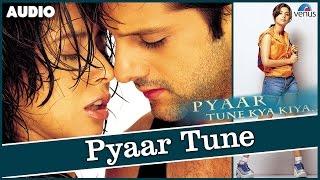 Pyaar Tune Kya Kiya Full Song With Lyrics | Fardeen Khan, Urmila Matondkar, Sonali Kulkarni |