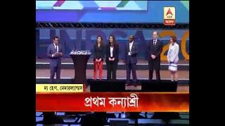 Kanyashree Scheme For Girls In Bengal Wins UN Award