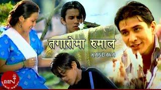 Tagaroma - Kandara | Nepali Pop Song | Music Dot Com