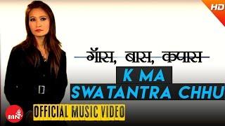 New Nepali Song 2016/2073 || K MA SWATANTRA CHHU - Shital Moktan (Official Video)