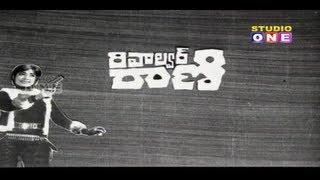 Vijaya Lalitha - Revolver Rani Telugu Full Length Movie HD