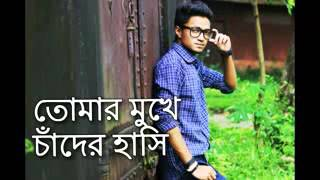 Tumi Amar  Piran khan feat  Abrar A Mahmood   YouTube