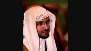 سورة القدر - صالح المغامسي \ Surat Al-Qadr - Sheikh Saleh Al-Maghamsi