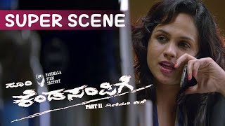 Kendasampige Kannada Full Movie