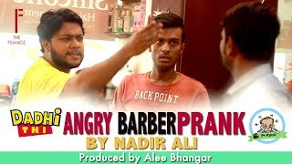 Angry Barber  Funny Prank By Nadir Ali  Sanata In  P4 Pakao  2017 uploaded on 31-07-2017 282493 views