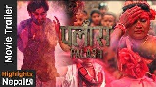 New Nepali Movie PALASH Trailer 2017/2073 Ft. Rekha Thapa, Aayub KC, Kameshwor Chaurasiya