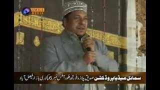 Muhammad Rafiq Zia (wigray saray kam banuda  ) Anwaar Ki Barsaat  - Ansari Bro..2012