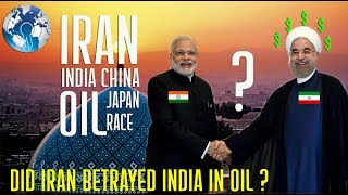 INDIA in Race for IRANs OIL Fields with CHINA JAPAN Korea
