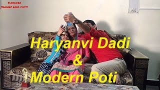 Haryanvi Dadi & Modern Poti !!!