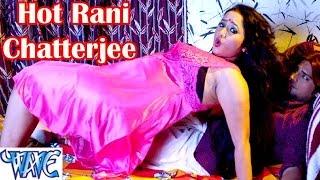 HD बिचे होता गुदगुदी राजाजी - Gudgudi Rajaji | Jai Mehraru Jai Sasurari | Bhojpuri Hot Song 2015 new