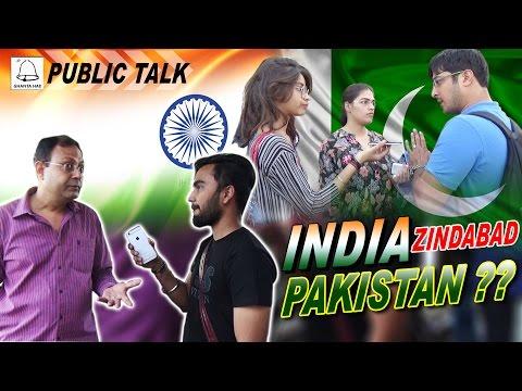 Indian Saying Pakistan Zindabad !!! ||  Ghanta Hai Public Talk || #Ghanta Hai || Trending Topic