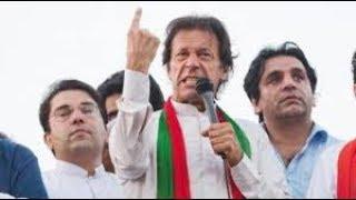 Imran Khan live speech | Faisalabad | ARY News Live |