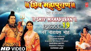 Shiv Mahapuran - Episode 19