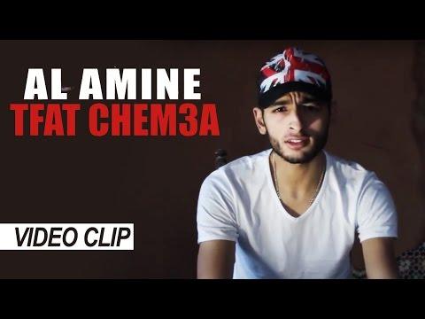 Amine Aminux - Tfat Chem3a (Official Music Video)   (أمين أمينوكس - طفات الشمعة (فيديو كليب