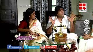 ഉള്ളതുകൊണ്ടോണംപോലെ 1 - With Pashanam Shaji