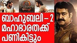 Baahubali 2 made Mohanlal's Mahabharatha in trouble