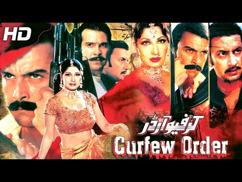 CURFEW ORDER (FULL MOVIE) - SHAN, SAIMA & BABAR ALI - SUPERHIT PAKISTANI FILM