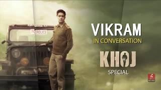 Khoj Special   Khoj Streaming Now On hoichoi