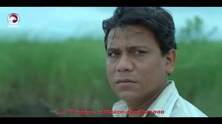 Nil Akashe Nil Pakhi Video Song   Bapjaner Bioscope 2015 HD
