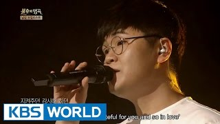 Shin YongJae - For a Thousand Days | 신용재 - 천일 동안 [Immortal Songs 2]