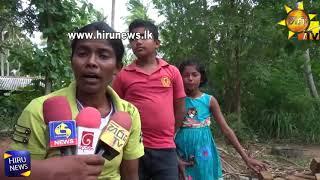 Galewela Poor Girl who passed the Scholarship Exam