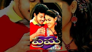 Prema Full Length Telugu Movie || Bharath,Genelia D'Souza