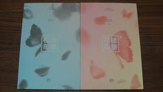 Unboxing BTS (Bangtan Boys) 방탄소년단 4th Mini Album The Most Beautiful Moment in Life Pt.2 (Both Ver.)