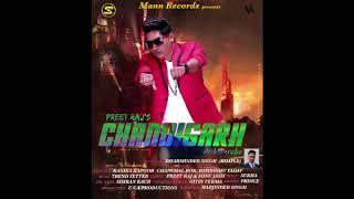 Chandigarh De Kharche(AUDIO) || Preet Raj || Trend Setter || Mann Records||