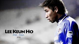 이근호 ● Lee Keun Ho ● Mr.Asia 2012 ● Welcome to Jeonbuk