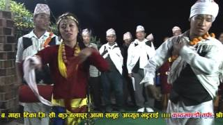 Nachari 2072, Rajai Jiu ko Topiya