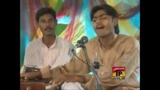 Phal Sarhon Da Pela - Azhar Abbas Khushabi - Album 5 - Hits Saraiki Songs