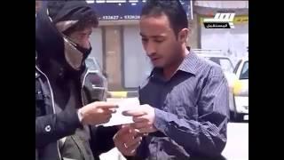 الكاميرا الخفيه في اليمن