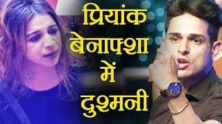 Priyank Sharma BLOCKS Benafsha Soonawalla from Everywhere! ; Here