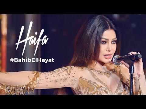 Xxx Mp4 Haifa Wehbe Bahib El Hayat Live هيفاء وهبي بحب الحياة 3gp Sex