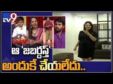 Xxx Mp4 Srimukhi Reveals How She Lost Jabardasth Anchor Offer TV9 3gp Sex